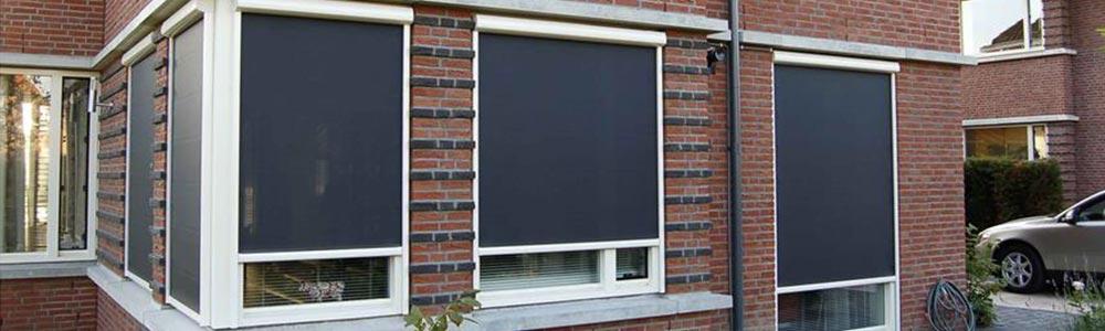 Les screen pour portes et fenêtres